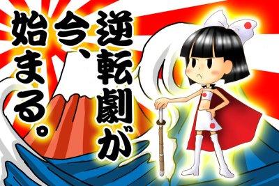 ClickClickClick Japanese banner