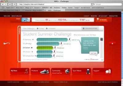 Nike+ webapp
